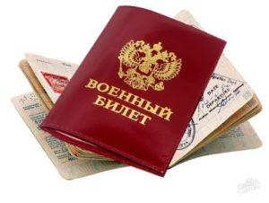 Можно ли и как получить загранпаспорт без военного билета